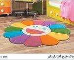 تولیدی فرش کودک ایرانی