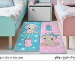 فرش صورتی آبی پسرانه و دخترانه
