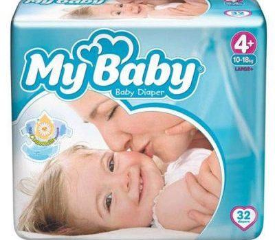فروشگاه اینترنتی خرید آنلاین پوشک نوزاد