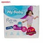 پوشک نوزاد ضد حساسیت