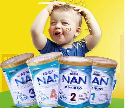فروش اینترنتی شیرخشک و مکمل غذایی نوزاد و کودک