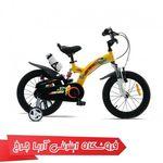 فروشگاه خرید اینترنتی دوچرخه کودک