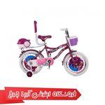دوچرخه فروشی دخترانه و پسرانه کودکان و بچه